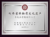 JinGuTown National Honor