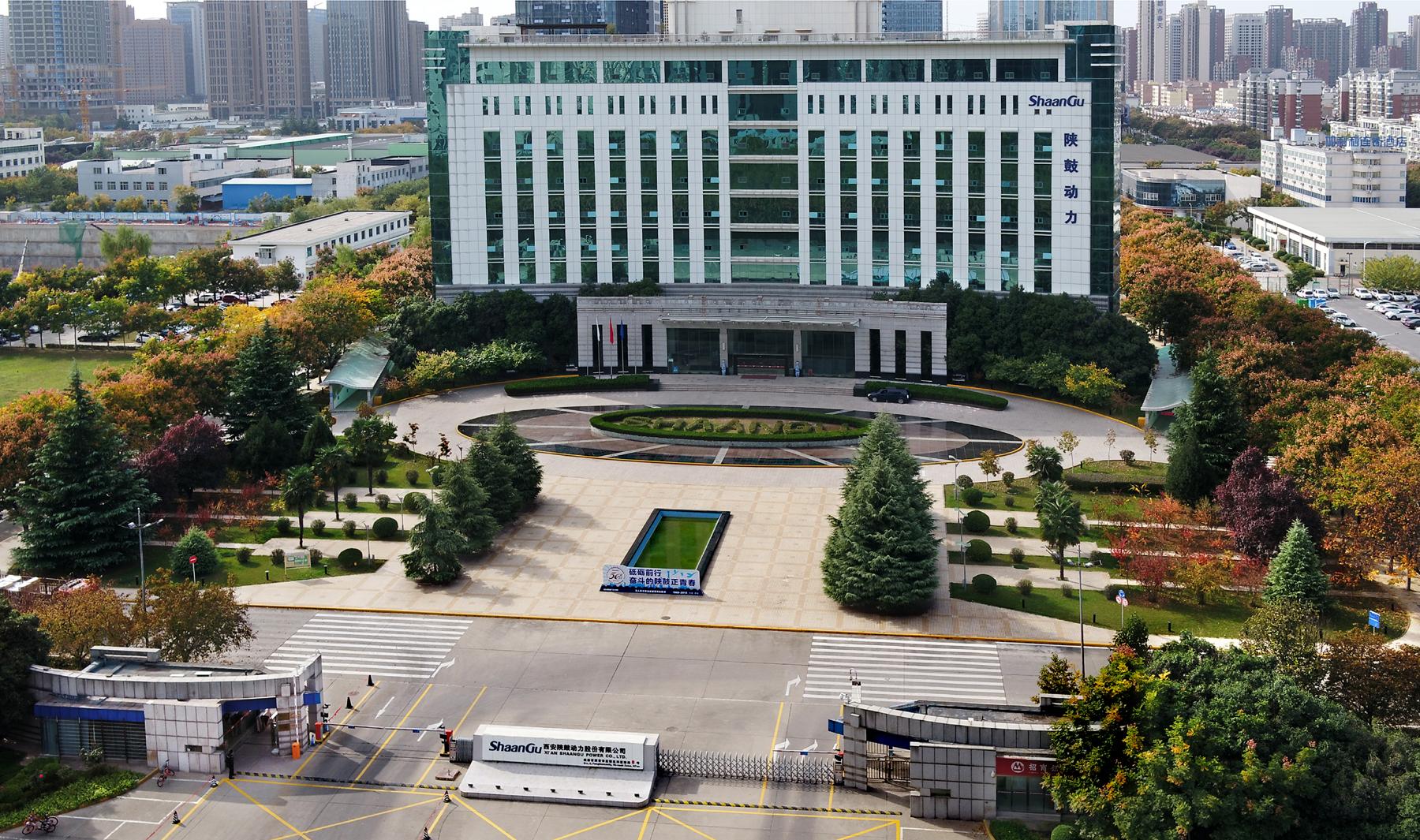 西安高新区陕鼓动力俯视美景...(1)