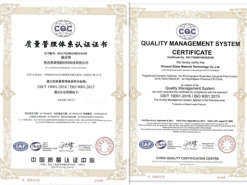 ISO9001 Quality-certificate