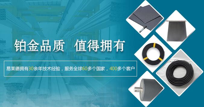 陕西易莱德新材料科技有限公司
