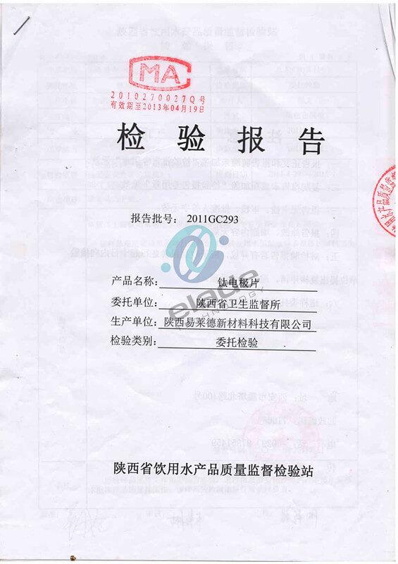 Metal Oxide Coating Test Report