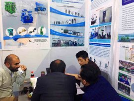 Iran rolling mill exhibition