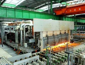 reheating-furnace for steel rolling mill line
