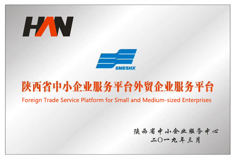 foreign-trade-service-platform